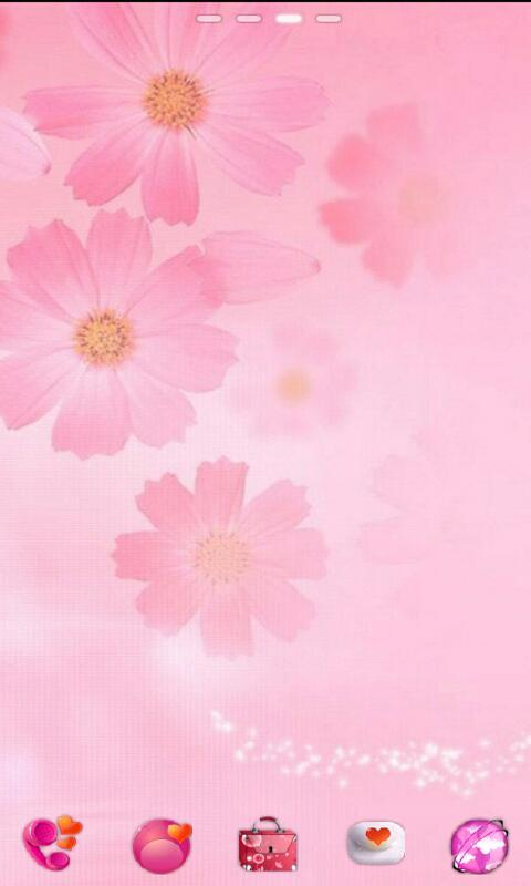 可爱粉色手机背景