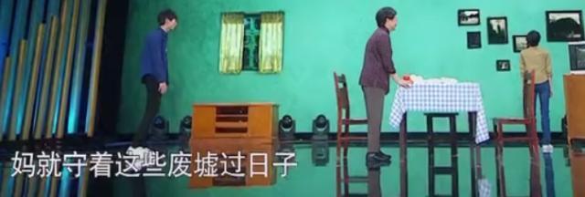 《演员的诞生》神剪辑!王俊凯鞋子颜色2分钟内变了6次