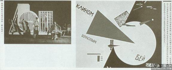 第三国际塔是塔特林在1920年设计的