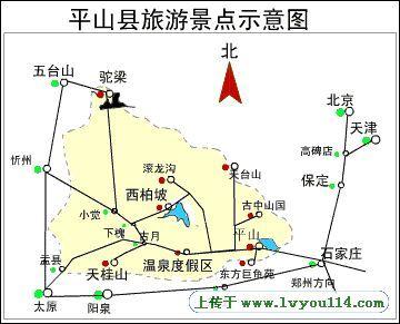 平山旅游景点地图