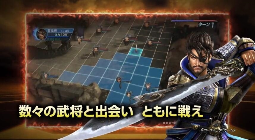 《英杰传》战斗流程公开