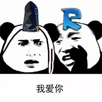阴阳师悄悄话表情包3.jpg