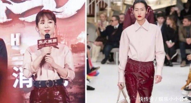 有种差距叫杨紫和刘雯撞衫,终于见识了女星和贵族的差距有多大了!