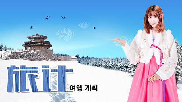去韩国,一定要看的整容攻略!