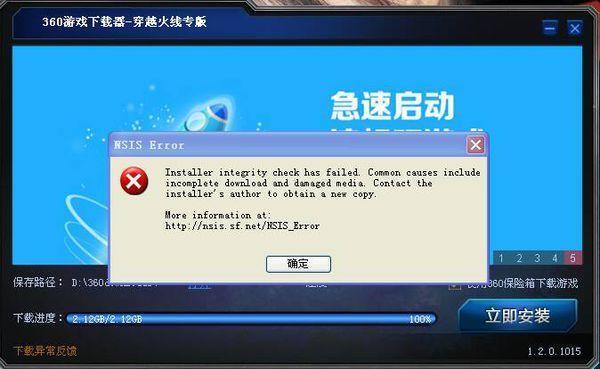 cf官网大神支招视频_穿越火线安装不了求大神支招有图_360问答
