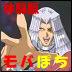 Pega Yu-Gi-Oh MobaPochi[Trial]
