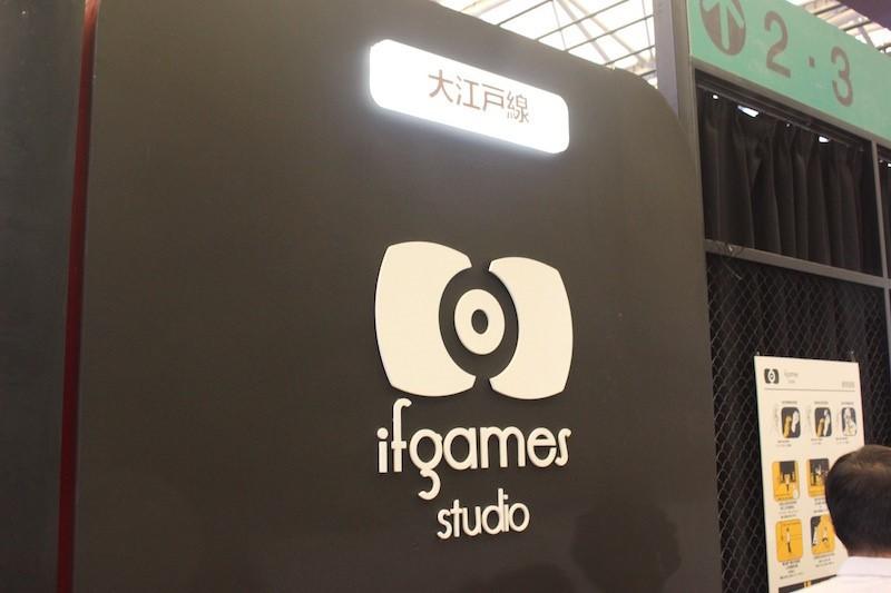 ifgames推出《高峰期》