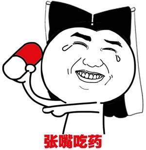 神吐槽:于正神雕-陈妍希版小龙女的神吐槽! - 笔墨翰林 - 笔墨之林 雏凤清声