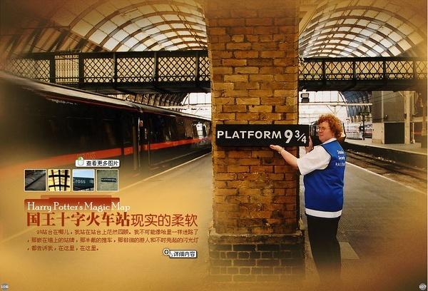 火车站黑板报刊头设计图片