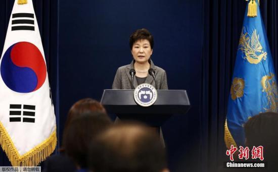 """朴槿惠弹劾案表决在即 韩国""""黑色星期五""""最后审判来临"""