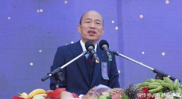 韩国瑜就职演说全文不忘市民重托,让全球华人