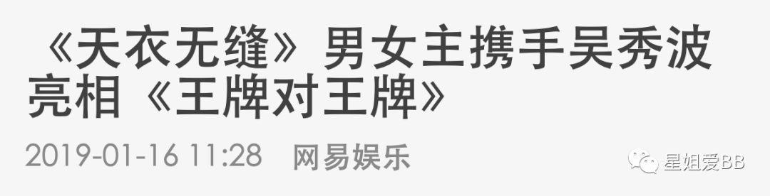 吴秀波真的摊上大事了?被剧方、节目组、电视台…多方除名?