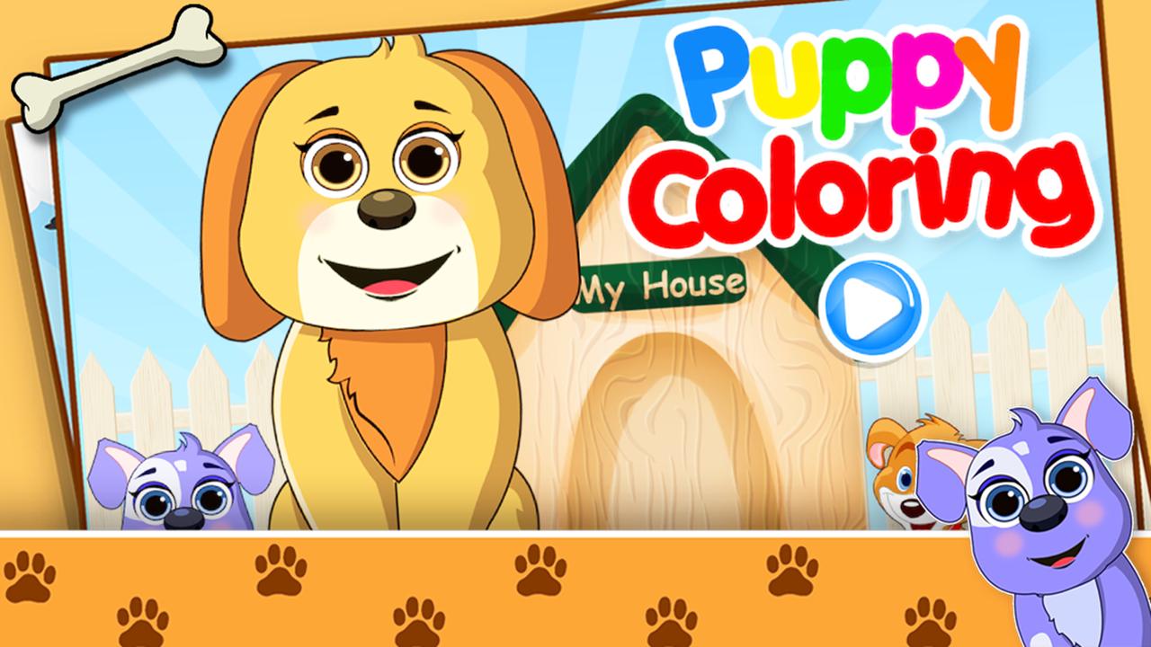 帮助你的孩子学习颜色的可爱的小狗带着无尽鲜艳的色彩,以滋养你的学