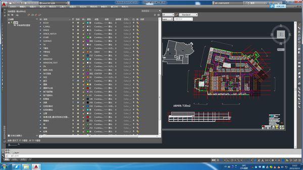 CAD要建图层_360v上标cad中怎么上标文字图片