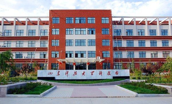 山东科技大学与青岛地方政府共同建设的大学科技园,由学校直接负责