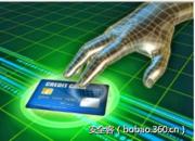 【技术分享】利用电商逻辑漏洞爆破信用卡CVV及有效期(含paper)