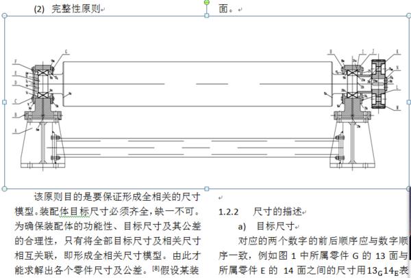 CAD,A1的图,插入经过jpg后,转化word,使标cad坐标z如何输入图片
