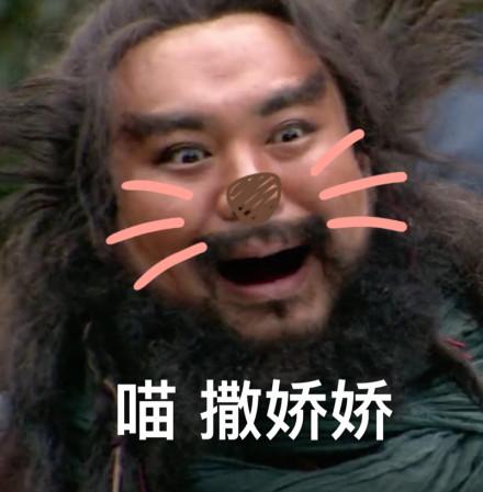 大全爆笑卖萌生气表情,撒娇气哄不好的那种qqgif壮汉表情包图片