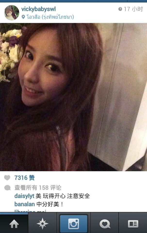 在instagram上发现一美女 叫vickybabyswl