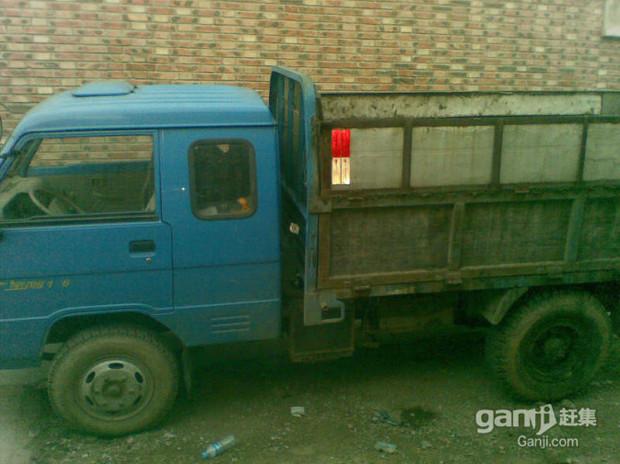 北京牌农用四轮车整车有多重