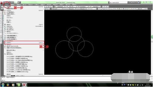 将CAD图纸文件打印成格式?_360v图纸cad很大图片_清晰怎样转化才图片