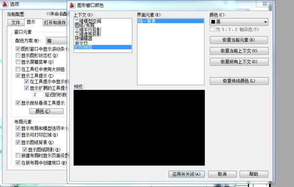CAD打印平面改书房_360v平面cad开放式背景黑色布置图图片