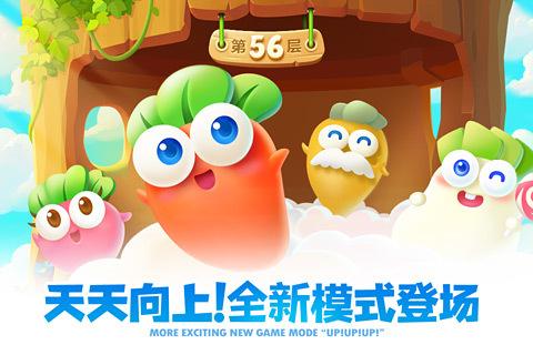 保卫萝卜2下载|保卫萝卜2游戏app下载_保卫萝卜2安卓游戏apk官方下载