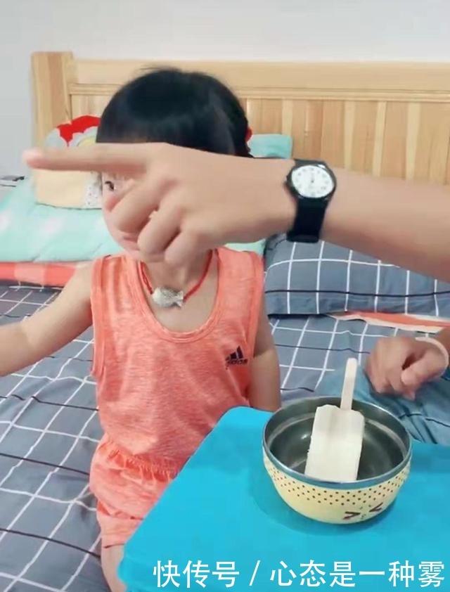 妹妹的雪糕被哥哥换掉,妹妹生气的样子笑翻网友:心疼妹妹3秒钟