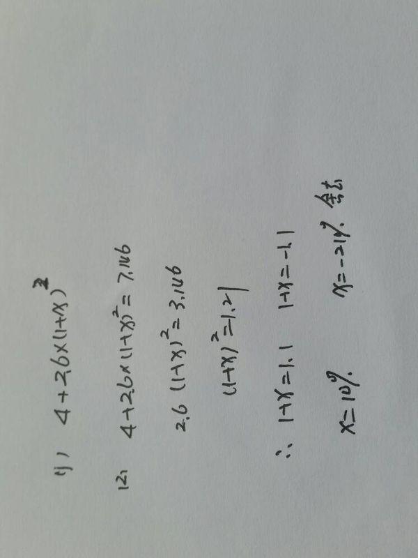 求初中数学题的解析答案,我知道过程不懂墨尔本初中私立排名图片