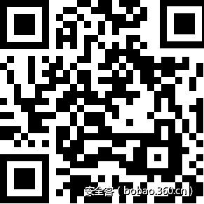 http://p1.qhimg.com/t0193fd27b18d21f29a.png
