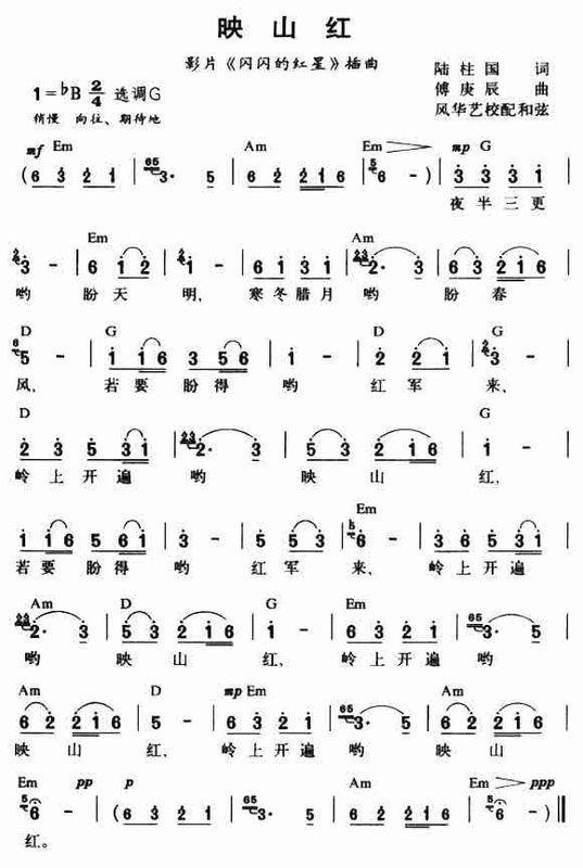 钢琴映山红双手怎么伴奏这个有时可以在右手,有时也可以在左手的.图片