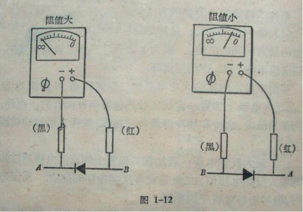 电工电路实践接线视频_电工电路接线视频