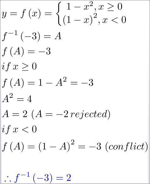 高等数学函数问题求解_360问答
