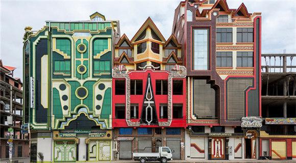 花式炫富!玻利维亚富人建彩色别墅犹如太空堡垒