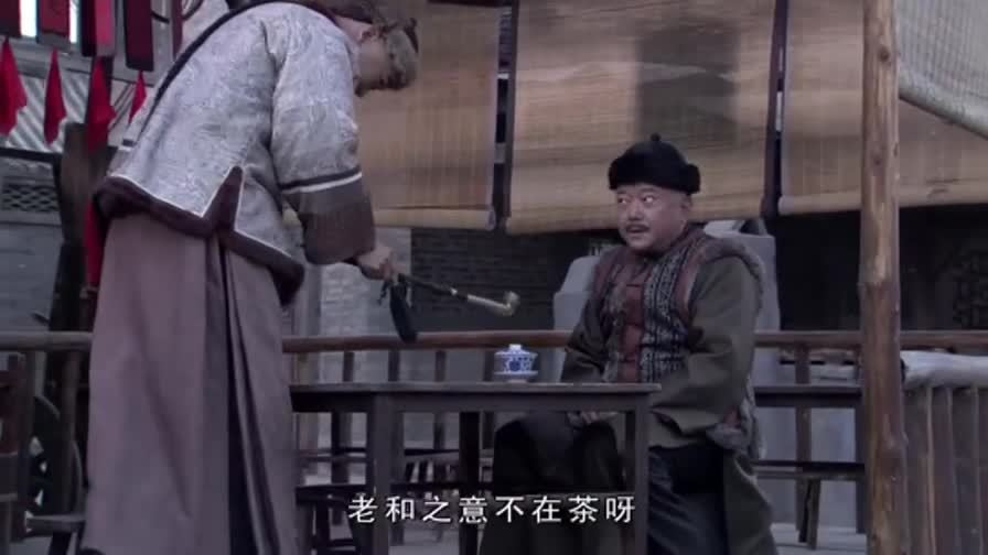 和珅遇麻烦,上任第一天就碰了一鼻子灰,赶紧跟纪晓岚取取经