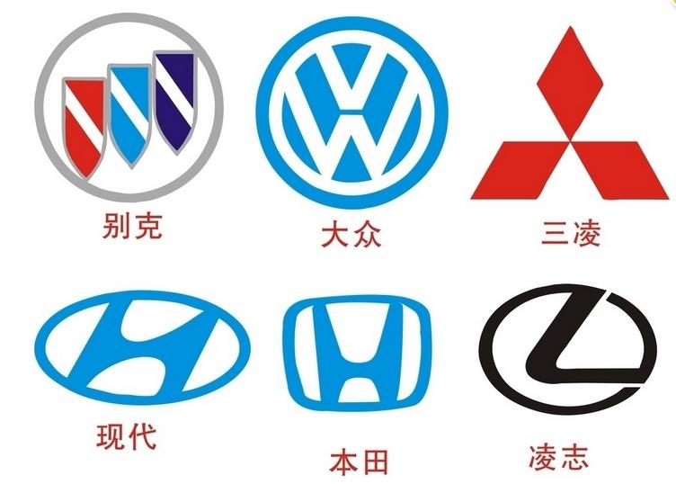 各种汽车牌子图标高清,金南汽车矢量图标,各种汽车车辆图标