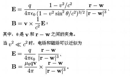 电路 电路图 电子 乐谱 曲谱 原理图 450_268