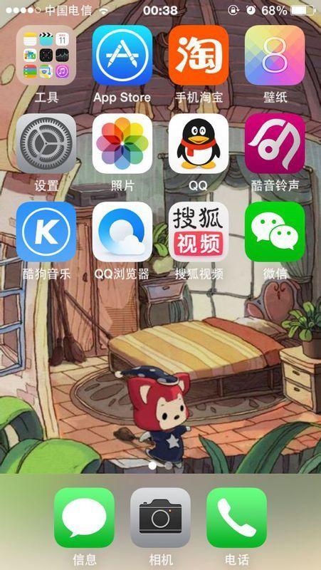 cf官网大神支招视频_