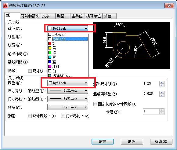 CAD里小标注的全套线看不到_360v全套尺寸办公楼cad.盘微图片