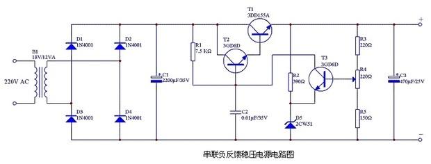 三极管稳压电路是用什么组成?怎么理解?