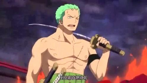 航海王:路飞索隆罗宾都脱开外衣,罗宾身材最好,索隆胸前有一刀?