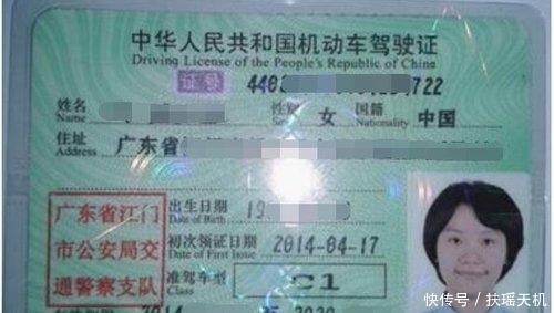 交警提醒:这种轿车c1驾照不能开,开了被罚2000还扣12分