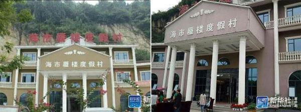 【转】北京时间      湖北滑坡掩埋酒店:12人遇难 最小者仅17岁 - 妙康居士 - 妙康居士~晴樵雪读的博客