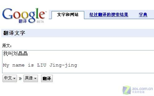 gugefanyi-谷歌论文翻译,谷歌翻译在线,英语翻译服务,翻译软件哪个好app