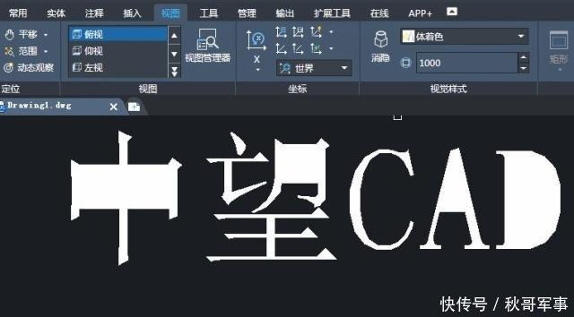 CAD把效果下载为三维文字这几步很图库cad关键拉伸v效果欧式图片