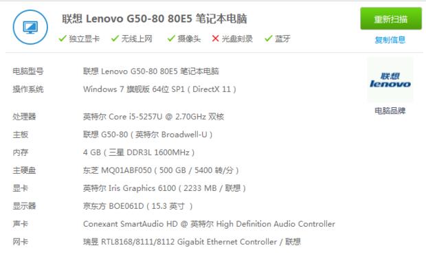 v5000 更换硬盘步骤
