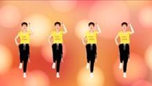 超好听的旋律《又见山里红》零基础20步健身舞,夏季减肥必备!