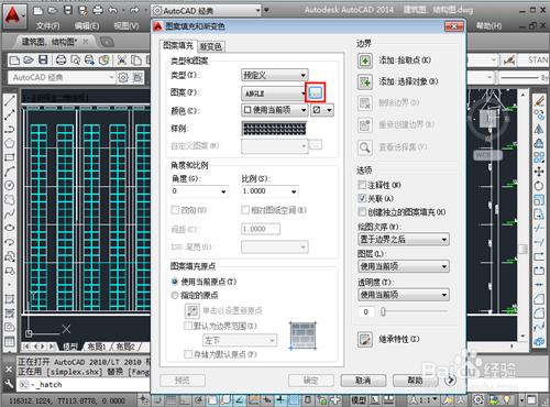 cad2004填充设置新线条_360v线条为什么cad没有l原点画线p图片