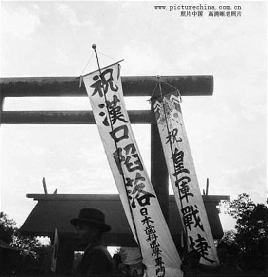 原子弹轰炸广岛:看当时的他们轰炸无冤魂 - 一统江山 - 一统江山的博客