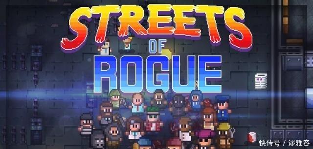 《地痞街区》Steam正式版发售好评如潮可以入库